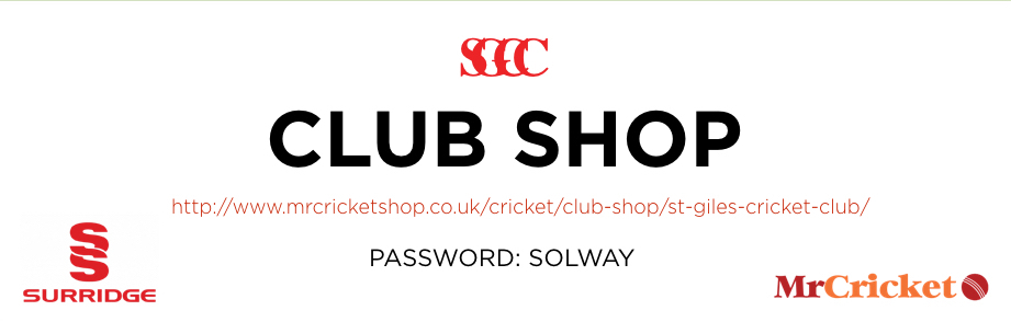 SGCC club shop